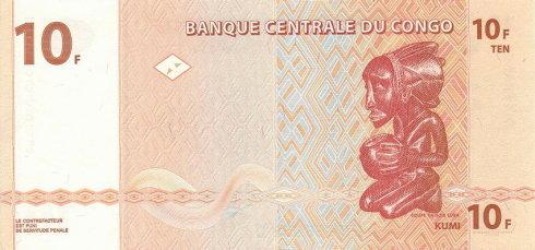 刚果民主共和国游记