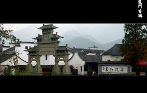 【富阳图片】龙门古镇·孙权故里