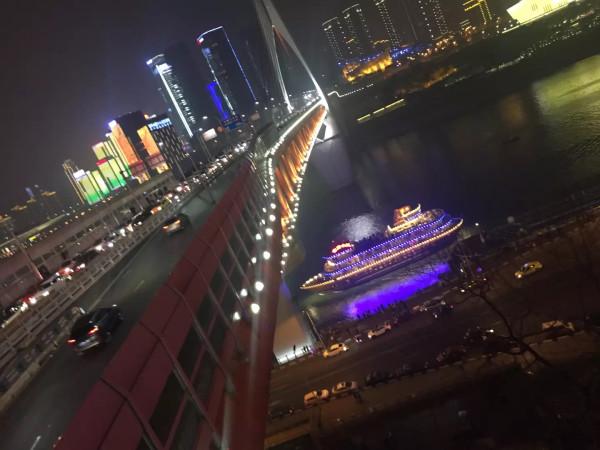重庆印象 青岛-重庆周末两日游