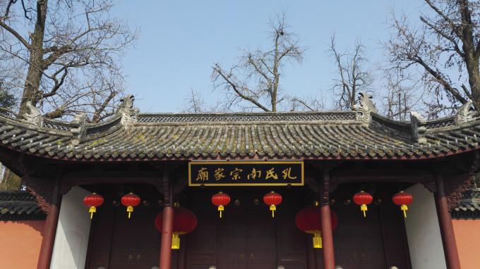 衢州月龙湾风景区