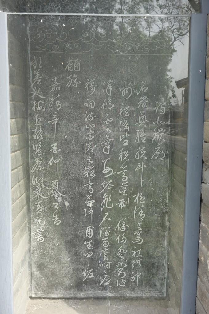 北岳庙位于曲阳县城,始建于南北朝北魏宣武帝景明,正---始(公元500