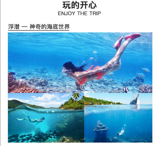 蓝梦岛超值一日游(可选3点浮潜/香蕉船/独木舟/甜甜圈