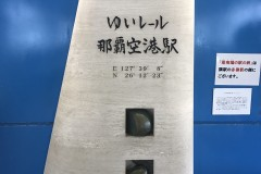 Okinawa~冲之神!