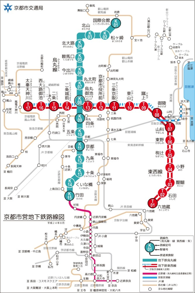 京都到大阪之间的游玩攻略尤其是交通