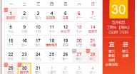 【提醒】端午节火车票4月29日开售,游客勿忘抢票!