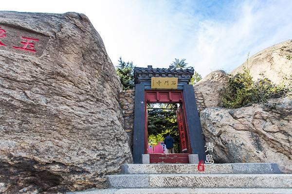 青岛庙宇和道观,崂山旅游攻略 - 蚂蜂窝