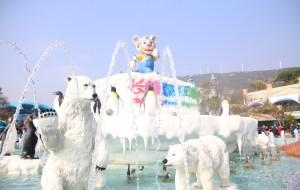 【珠海横琴长隆国际海洋度假区图片】长隆海洋王国  冬日里的暖阳