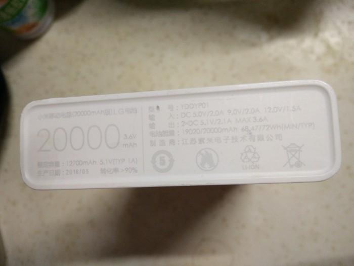 小米20000mah的充电宝能带上飞机吗?