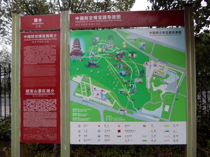 游宁波镇海招宝山风景区,感受镇海人民的抗敌史,了解中国强大的空军成