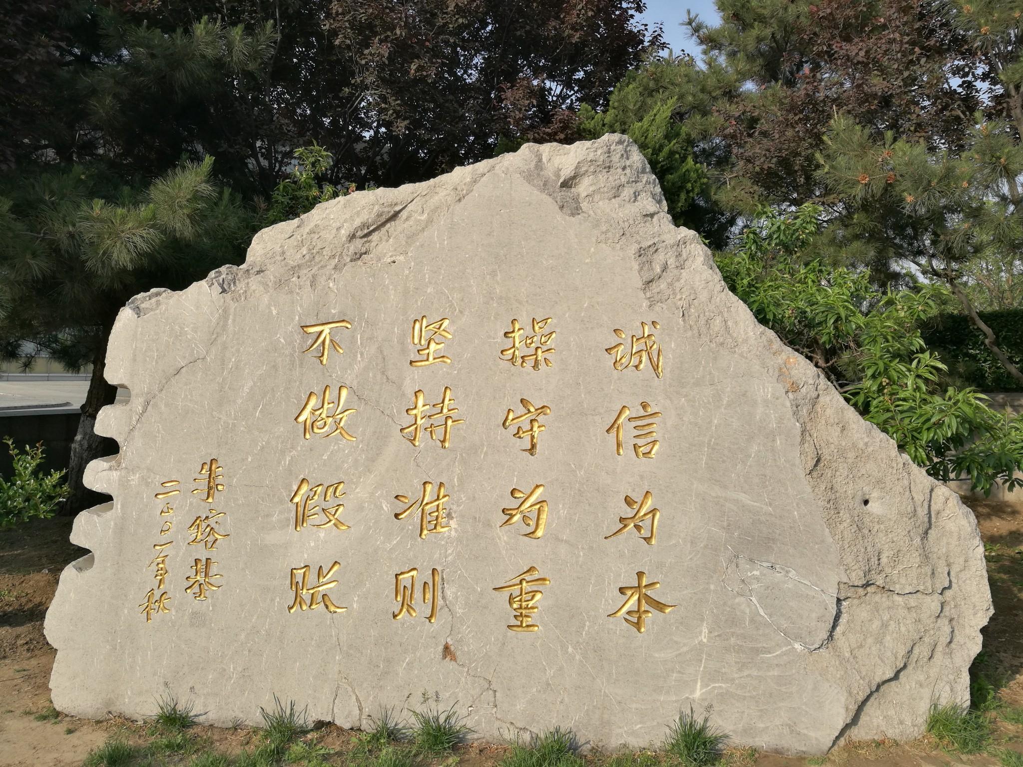 暑期北京游玩之-国家博物馆