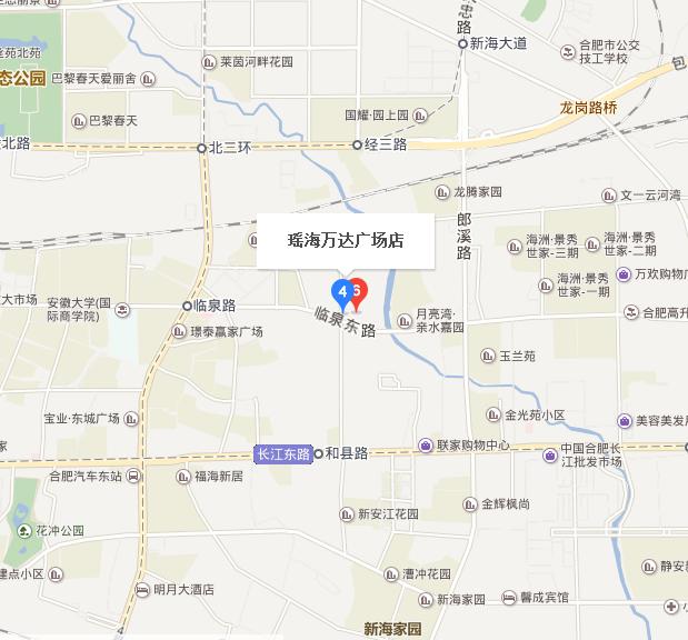 [题主采纳] 合肥 瑶海万达广场,地址在 合肥 市瑶海区临泉东路 1楼