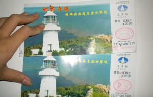 【旅顺图片】辽宁的天涯海角——壮观的旅顺黄渤海分界线