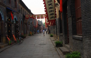 【周村图片】2011年6月4日周村古商城自驾游(淄博)
