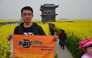 【兴化图片】2012年4月15日兴化--我的油菜花