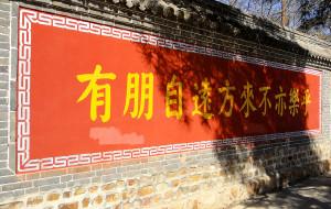 【兴城图片】时间有限,速游中国四大古城池:宁远城。