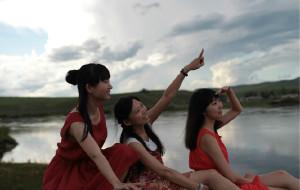 """【海拉尔图片】""""郭常何""""游记系列之苦旅我们一路向北,为那梦中的草原:漠河+内蒙"""