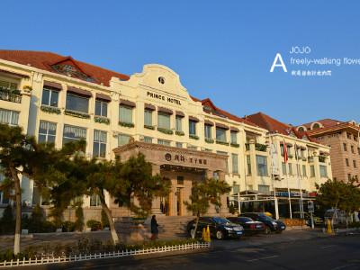 青岛栈桥王子饭店,位于栈桥-中山路