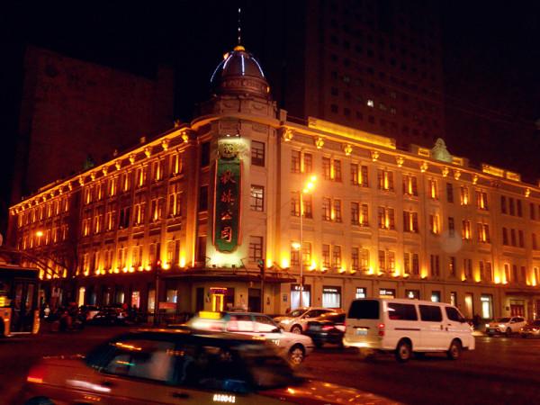 去果戈里大街溜溜啦.秋林公司.突然有种老上海的感觉啊.图片