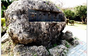 【恒春图片】紧走慢走阅台湾(13)——鹅銮鼻公园