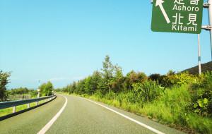 【钏路市图片】L.motion: 夏季北海道旅拍—自驾攻略篇(持大陆驾照必读)