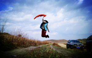 【乌兰布统图片】夏游内蒙红山军马场草原---[后续秋游](草原行之一)