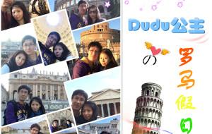 【托斯卡纳图片】【宝藏纪念】Dudu公主的罗马假日(超详细罗马、佛罗伦萨深度自由行攻略)