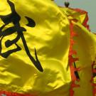 少林寺攻略图片