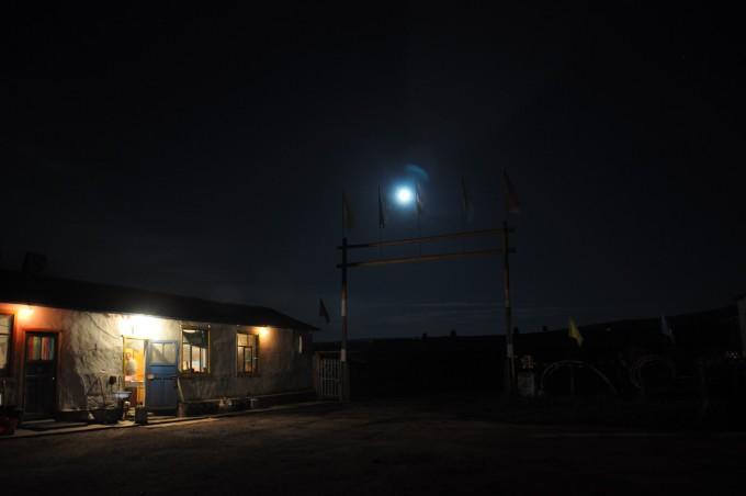 农村月亮 风景图片