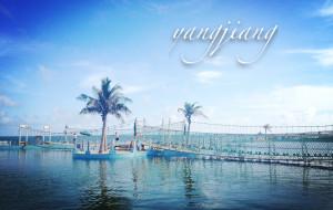 【阳江图片】阳江大角湾,一个适合各种装各种拍的地方!