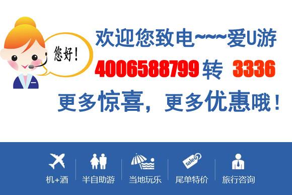 香港直飞泰国苏梅岛5天4晚自由行(专车接送机+酒店含双早+可代订一