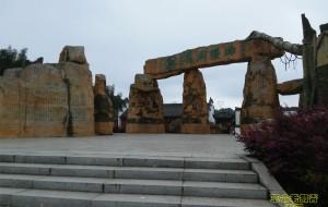 【南昌图片】梅岭--南昌人休闲健身的圣地