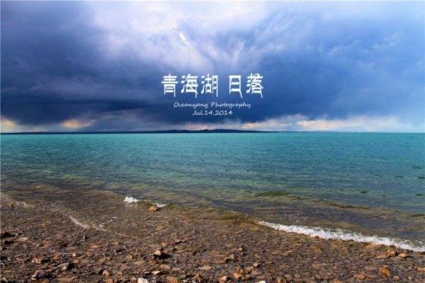 描写青海风景句子