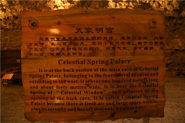 游遍中国旅行报告---青岛出发乘火车中南西南--宜宾