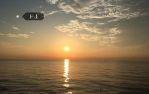 【长崎市图片】带着老妈环游世界第三站-海娜号油轮-福冈、长崎 6天5晚 亲子