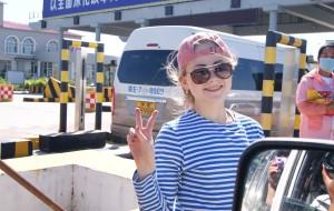 【满洲里图片】呼伦贝尔——休闲度假六日游