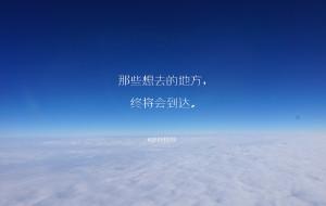 【江南图片】#消夏计划#一个人的江南行游(上海、同里古镇、苏州、西塘、乌镇、杭州、重庆)