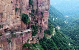 【辉县图片】2014暑期——去郭亮看绝壁长廊