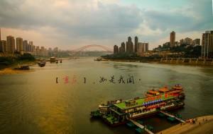 【磁器口图片】重庆,如是我闻。