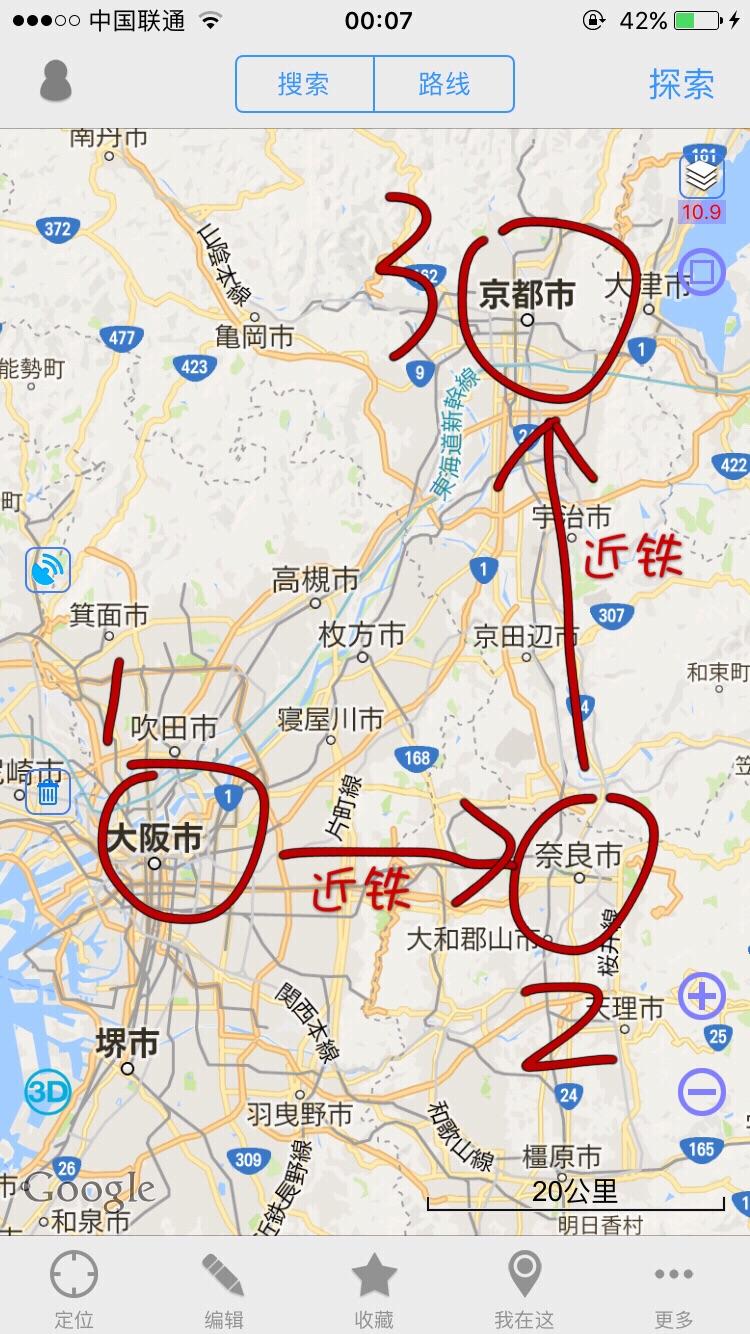 东京新干线 线路图图片