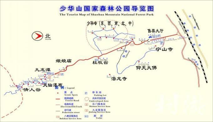 极力推荐:少华山一日游报团,99元(往返大巴,门票及景区