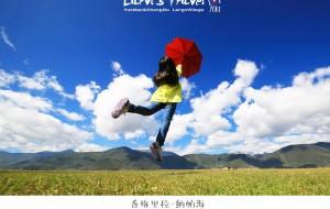 【喜洲图片】大村-LARVI-【云南记忆】成都-大理-丽江-香格里拉-泸沽湖-束河自由行游记