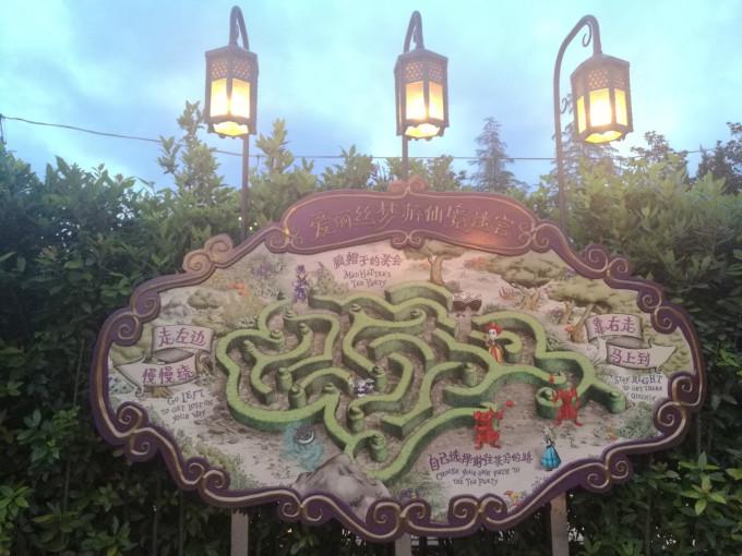 大蟒蛇卡奥出自迪士尼影片《森林王子》,心思缜密而且魅力十足.