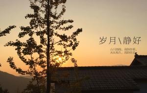 【武隆图片】武隆.秋——记国庆武隆自驾游