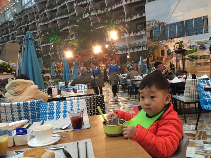 环球中心天堂洲际大饭店(天堂岛咖啡厅)