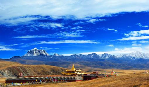 孜藏族自治州康定市