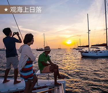 泰国普吉岛双体奢华帆船一日游(蜜月岛+珊瑚岛+独家包