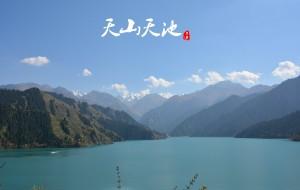 【天山图片】新疆行——天池,欣赏你的美