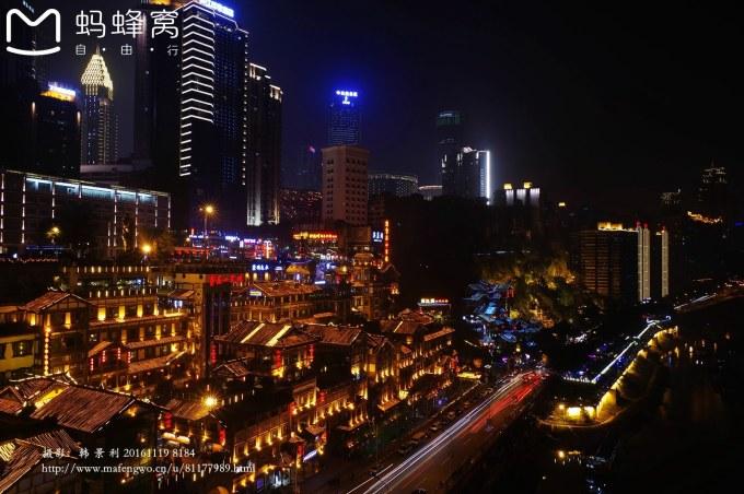 青岛香港中路家乐福夜景