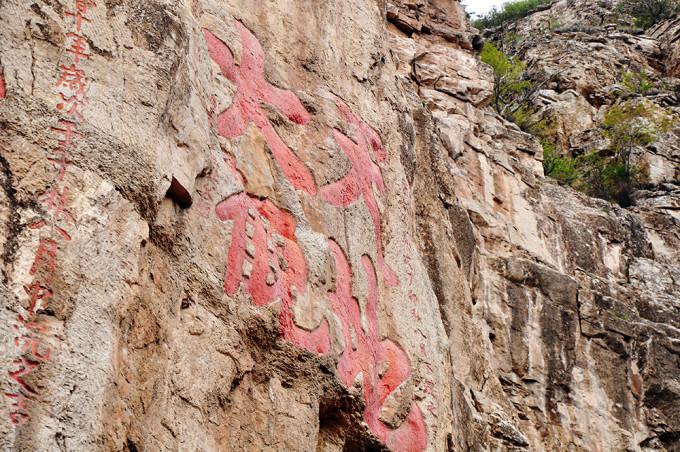 大同游(三) 登北岳恒山图片