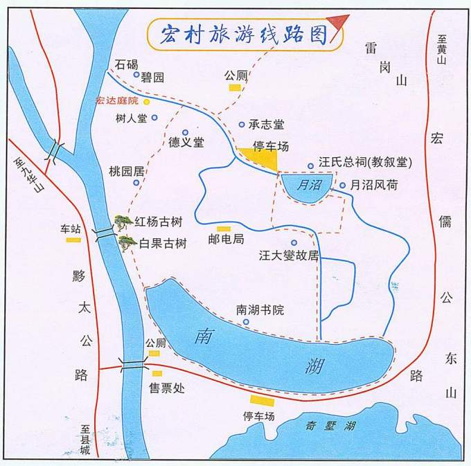 宏村风景区